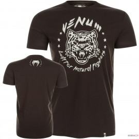 "Marškinėliai ""Venum"" Natural fighter TIGER - L dydis"