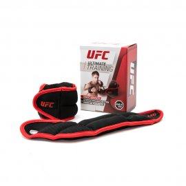 SVORIAI RIEŠAMS UFC 2X0.5 KG